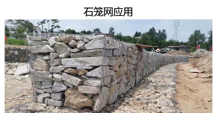 石笼网箱(图5)