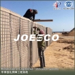 Physical Training ground JOESCO Barrier