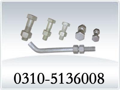 铁塔螺栓|6.8级铁塔栓