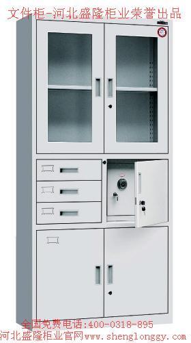 SL-W4型 文件柜