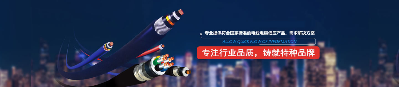 天津市必威体育安卓下载总厂第一分厂