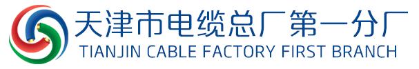 天津市必威体育安卓下载总厂第一分厂销售官网