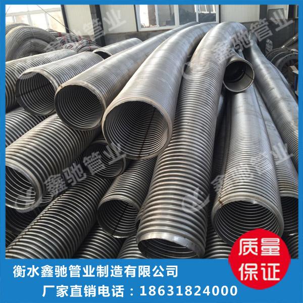 西藏大kou径huan形金属软管